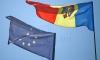 """""""Соглашение о свободной торговле РМ-ЕС может вступить в силу сразу после подписания"""""""
