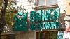 Решение кабмина: BEM не подвергнется приватизации