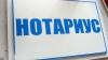 В офисах 11-ти нотариусов прошли обыски в связи с делом о легализации документов