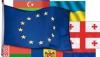 Заявление: Угрозы и давление на страны Восточного партнерства неприемлемы