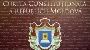 Конституционный суд рассмотрит два запроса депутатов Либеральной партии