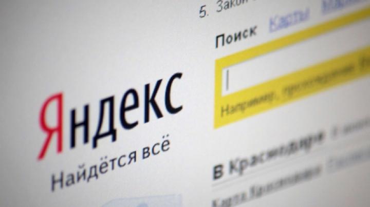 """В поиске """"Яндекса"""" теперь можно вводить не только слова, но и картинки"""
