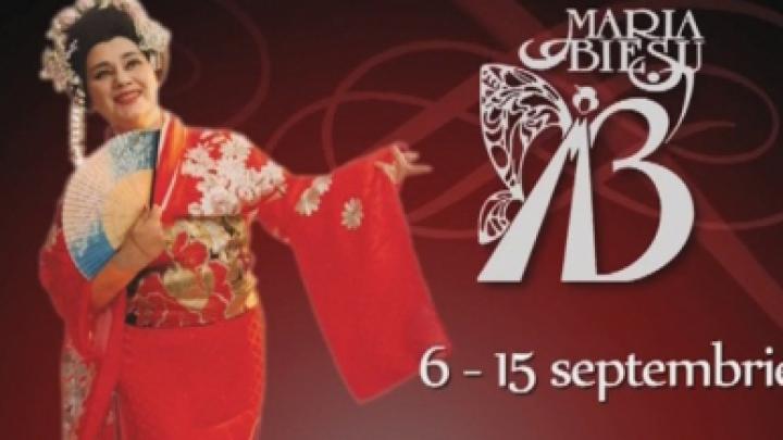В Кишиневе открывается международный фестиваль им. Марии Биешу