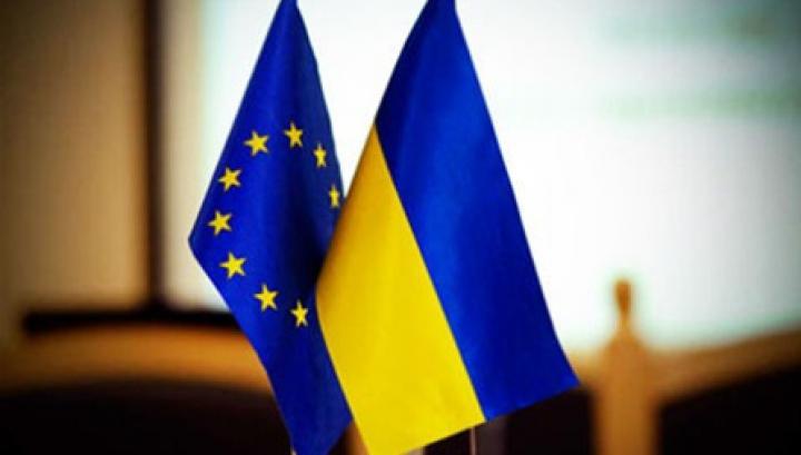 Украинское правительство одобрило соглашение об ассоциации с ЕС