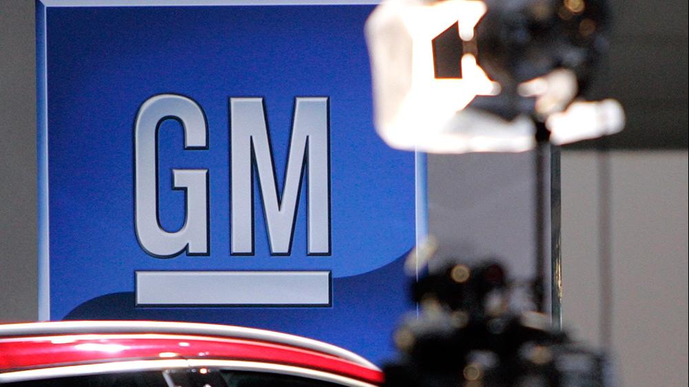 general motors and risk