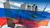 ЕС жалуется на Россию в ВТО в связи с утилизационным сбором на автомобили