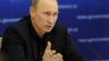 Президент России Владимир Путин заявил о скидке на газ для Украины