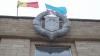 """НСГ рассмотрит предложение о запрете в автономии термина """"румынский язык"""""""