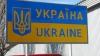 """""""Ассоциация с Евросоюзом не помешает Киеву присоединиться к ТС"""""""