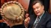 Виктор Янукович заявил о возможном освобождении Юлии Тимошенко