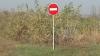Госадминистрация дорог: На установку дорожных знаков необходимы 10 млн леев