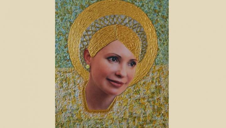 Поклонник Тимошенко написал с нее икону и пытается продать