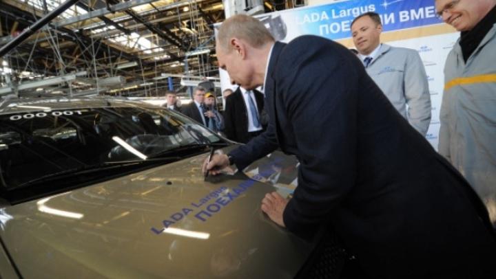Автограф Путина попал в десятку самых дорогих росчерков политиков