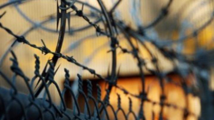 Обнаружены запрещенные предметы в передаче осужденному криковской тюрьмы (ФОТО)