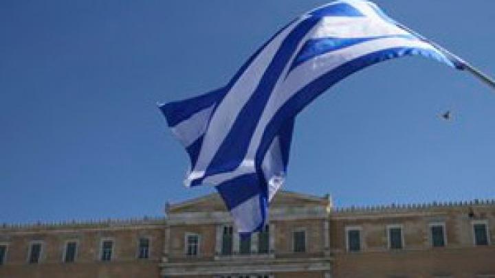 Ультраправых в Греции лишили госфинансирования