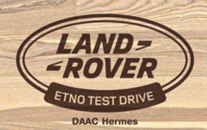 Land Rover этно тест-драйв: дорогие люди и места