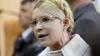 ЕС потребовал от Украины принять решение по делу Юлии Тимошенко до сегодняшнего дня