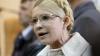 Освобождение Юлии Тимошенко - обязательное условие Европейского союза