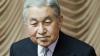 Рис из Фукусимы поставлен ко двору императора Японии по его требованию