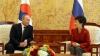 Россия и Республика Корея отменили визовый режим