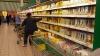 """""""Права покупателей на рынках и в магазинах стали нарушать реже"""""""