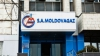 «Молдовагаз» обещает вознаграждение в обмен на информацию о хищениях голубого топлива
