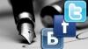 Большинство работодателей просматривают в соцсетях страницы соискателей