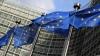 Решение ЕК просить о либерализации визового режима призвано поощрить реформы в РМ