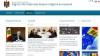 Правительство запустило сайт, посвященный европейской интеграции Молдовы