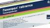 Агентство по лекарствам уже приказало аптекам прекратить продажу Gynipral