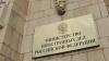 В МИД РФ сожалеют о неподписании «меморандума Козака»