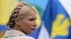 Юлия Тимошенко требует подписать соглашение с Евросоюзом безоговорочно