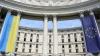 Европарламент продлил миссию эмиссаров на Украине до саммита в Вильнюсе