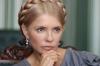 Первая женщина-премьер в истории Украины отличалась мужеством и сильным характером