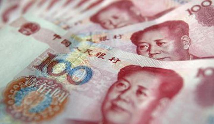 Китаец подарил своей невесте 102 кг денег