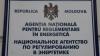 Октавиан Лунгу и Сергей Чобану назначены директорами Административного совета НАРЭ