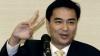 Экс-премьера Таиланда обвиняют в убийстве