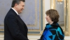 Эштон: Янукович хочет подписать соглашение c ЕС