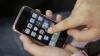 Американцы следят за перемещением мобильных телефонов по всему миру