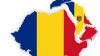 """Российский депутат: Молдову поглотит Румыния, если страна продолжит """"европейский выбор"""""""