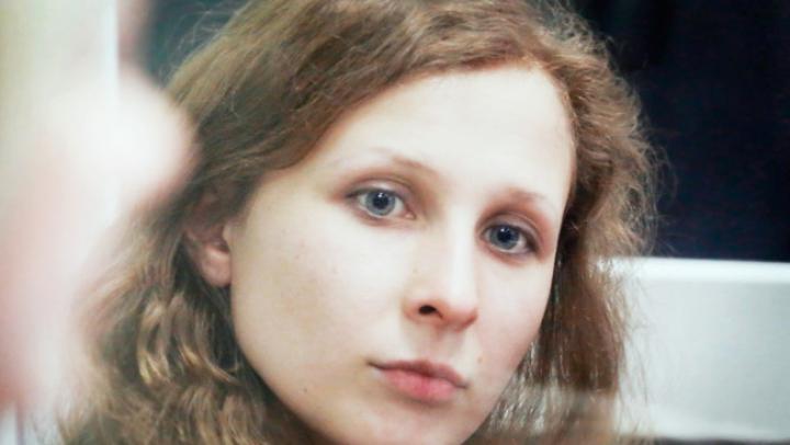 Участницу Pussy Riot Марию Алехину могут освободить на следующей неделе