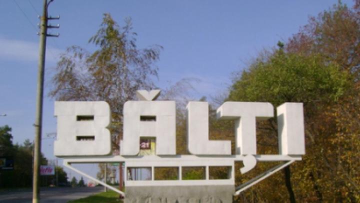 Комиссар полиции Бельц отстранен от должности