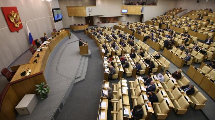 Госдума России единогласно одобрила проект президентской амнистии