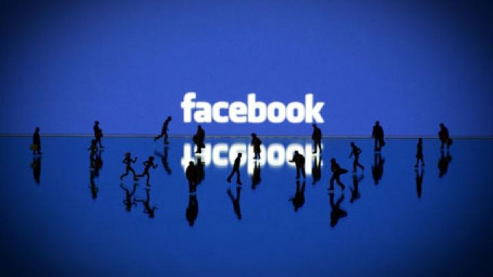 Facebook видит неотправленные записи пользователей