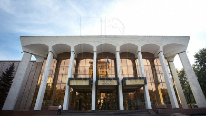 Здание Дворца Республики подверглось вандализму