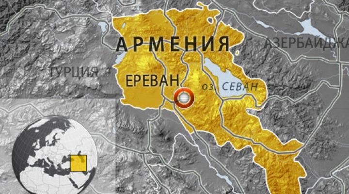В Армении прошли протесты против присоединения к Таможенному союзу