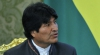 Боливия начнет строительство первого ядерного реактора