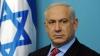 Нетаньяху: Будущее палестинское государство должно быть полностью демилитаризованным