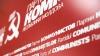 ПКРМ обвинила ряд учреждений во вмешательстве в деятельность операторов кабельной сети