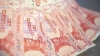 Курс валют: евро стоит 18,21 лея